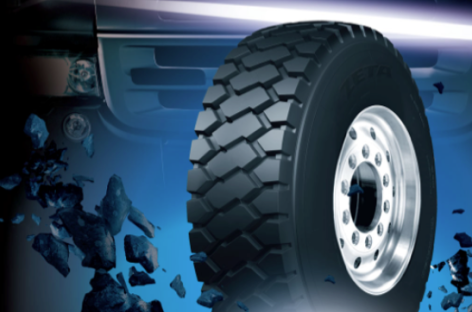 VRB Trades FZE: Supplier of Tyres, Tubes, Flaps and Batteries