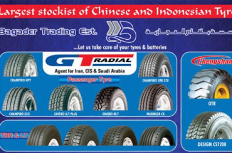 Bagader Trading: Wholesaler of Tyres, Tubes & Batteries