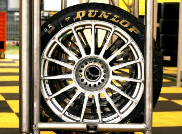 The Dunlop Story